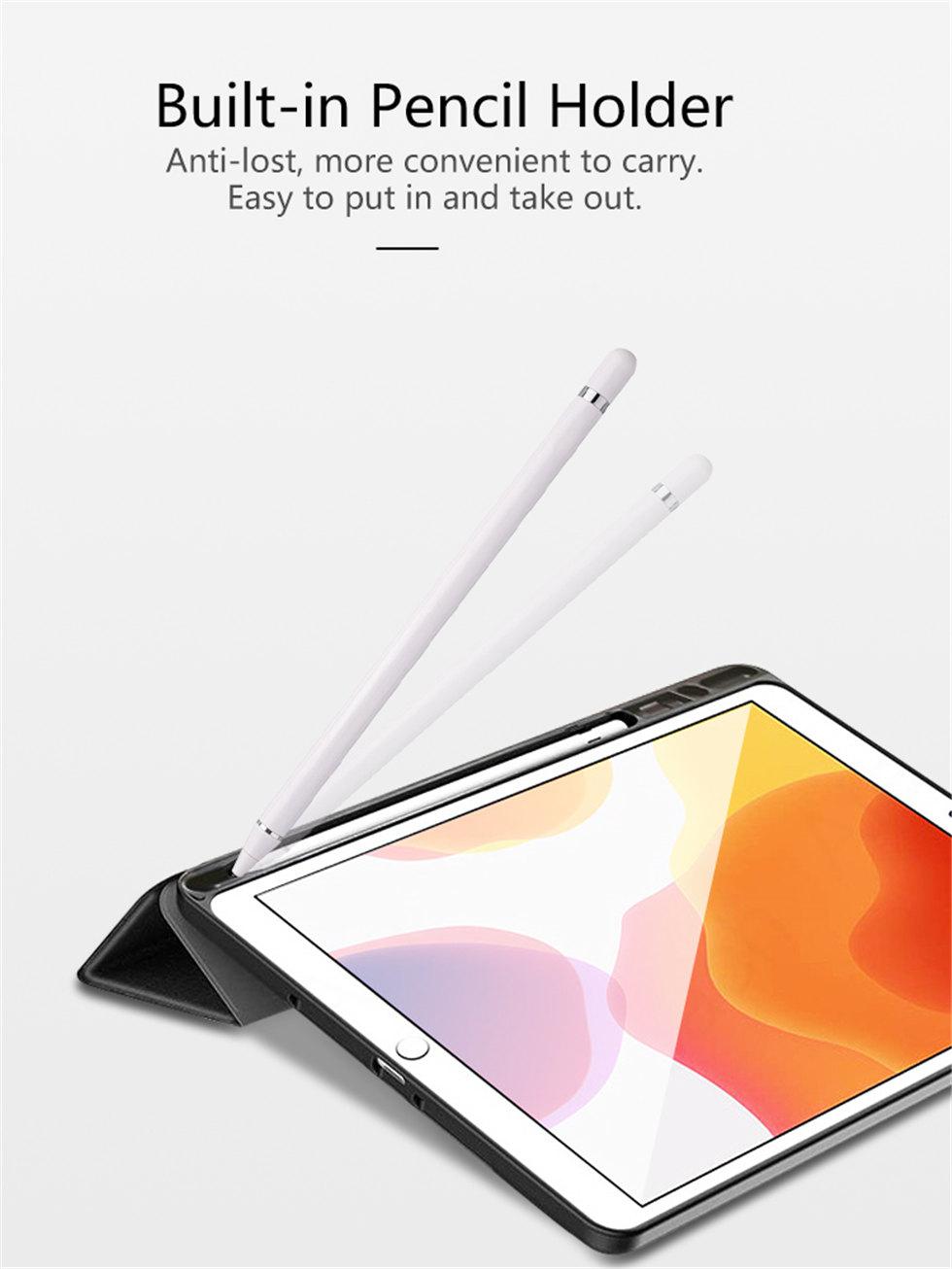 pencil case (1)